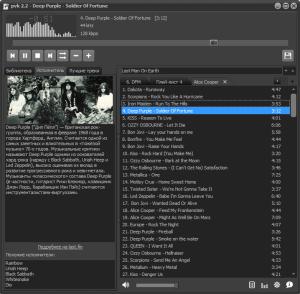 pvk - аудио плеер для ВКонтакте